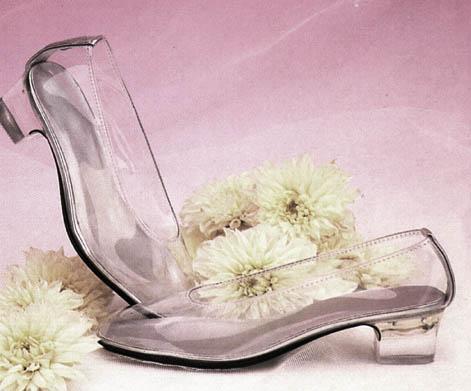 احذية للعروس رائعة s110.jpg